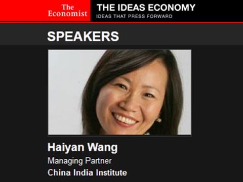 The Innovation Race Between China and the U.S.